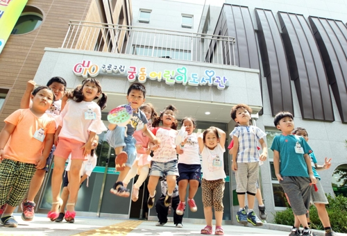 서울 구로구, 궁동에 3층 규모 어린이도서관 건립