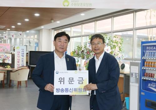 [동정] 김석진 방통위원, 수원보훈요양원 위문