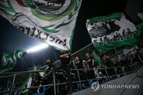 중국축구협회, 외국인선수 이적료 규정 확정