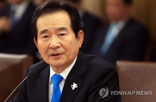 """유라시아 의장회의 26일 개막…""""공동 번영방안 논의"""""""