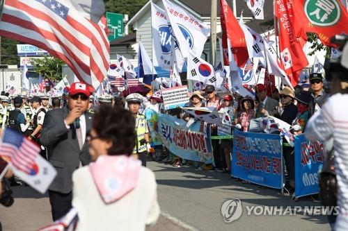 보수단체 회원 400여명 성주골프장 입구서 사드찬성 집회