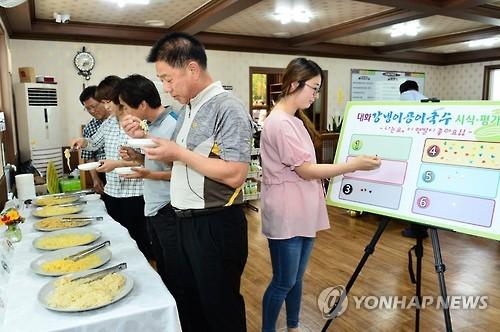 평창군, 동계올림픽 대비 '강냉이' 음식 개발