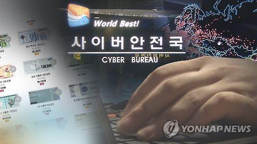 가벼운 사이버범죄 전과자 양산 막는다…즉결심판 적극 활용