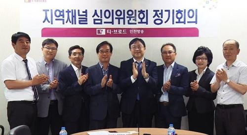 티브로드, 공정성 강화 위해 '지역채널 심의위원회' 운영
