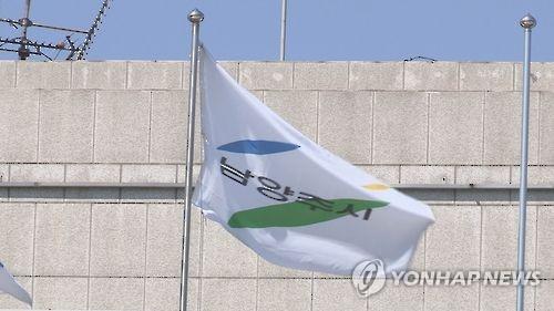 남양주시 '미세먼지 대책 추진단' 가동