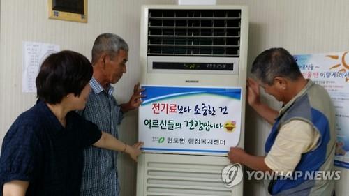 경기도, 폭염취약계층 집중관리…도우미 1만1천명 운영