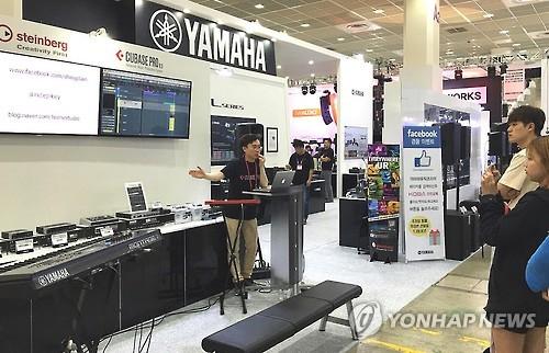 대구 신세계백화점서 야마하 뮤직 페어 열려