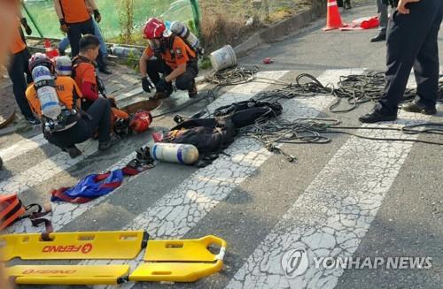 가스 질식사고 실종자 하수처리장서 발견…사망자 2명으로 늘어(종합)