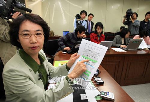 [고침] 정치('유엔인종차별철폐위에 한국 첫 진출…')