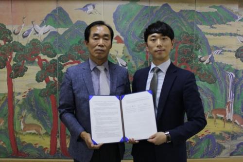 [게시판] 국립문화재연구소·日 리쓰메이칸대 학술교류 협약