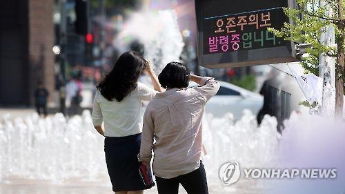 경기도 중부권 11개 시에 오존주의보 발령