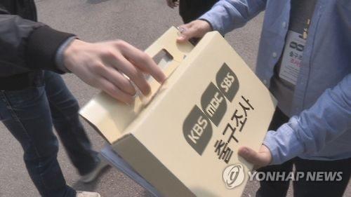 '출구조사 무단사용' JTBC 관계자들 벌금형…회사는 무죄