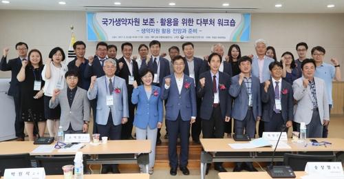 """""""2020년까지 제주에 국가생약자원관리센터 조성"""""""
