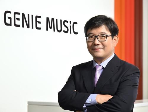 지니뮤직 신임 대표에 김훈배 前 KT 플랫폼서비스 사업단장