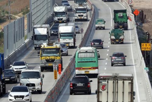 '차라리 국도로 간다' 운전 기피하는 영천∼언양 고속도로