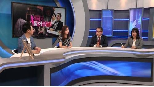 직업방송, 중장년 여성이 도전할 만한 '주택관리사' 소개