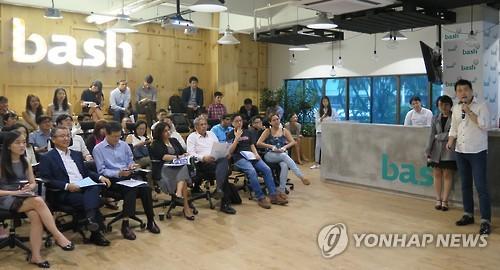코트라, 싱가포르 스타트업 콘퍼런스 참가