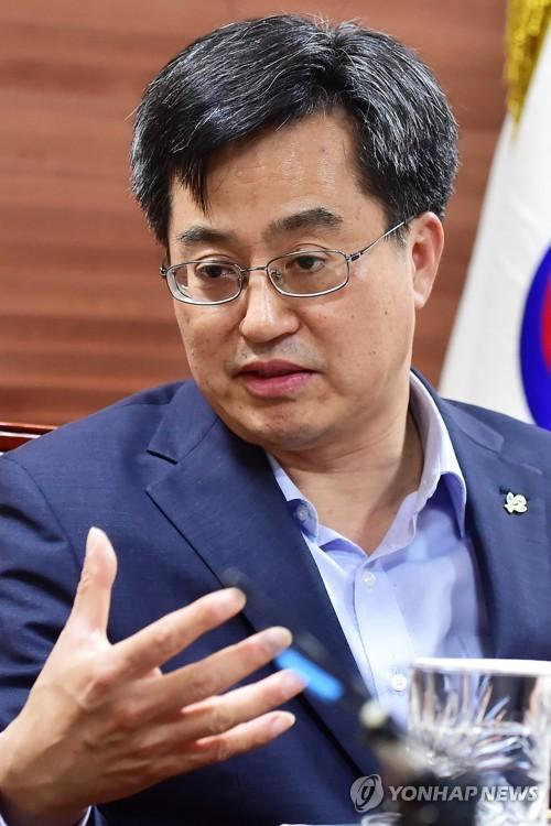 대전서 28∼29일 '한중경제협력포럼'…김동연 경제부총리 연설