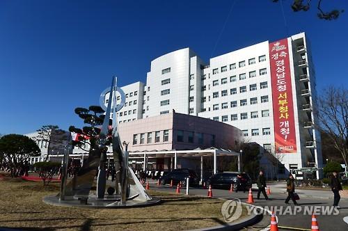 진주의료원 대체 공공병원 설립운동 본격화…서명 착수