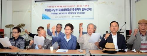 """부산 민주화원로 """"한국당은 문재인 정부 발목잡지 말라"""""""