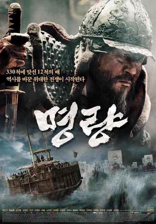 케이블TV VOD, '명량' 등 영화 11편 무료 서비스