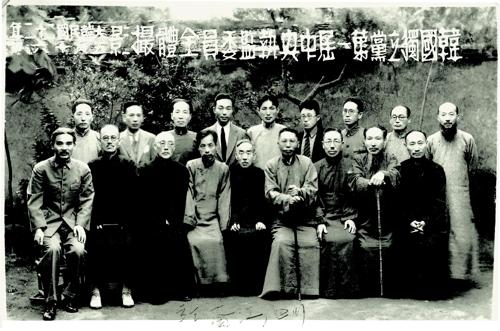 이국에서 독립 꿈꾼 사람들…대한민국임시정부 사진집 출간