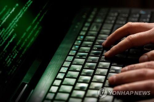 변죽만 울린 해킹그룹…'디데이'에 은행권 공격 안 받아
