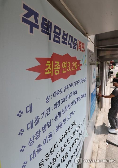 [SNS돋보기] 집 사고 여행 가느라 빠듯한 가계…네티즌 '설왕설래'