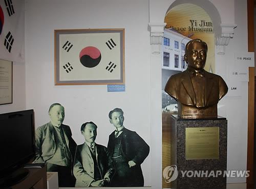 [이희용의 글로벌시대] 헤이그 만국평화회의와 '글로벌 리더' 이위종
