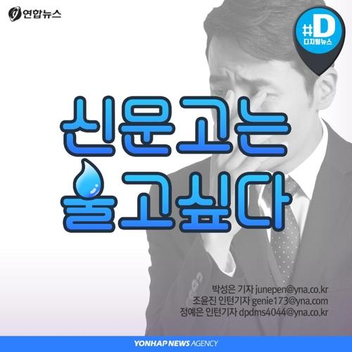 [카드뉴스] 1천여개 달하는 '신문고'…민원 처리에만 3개월 이상