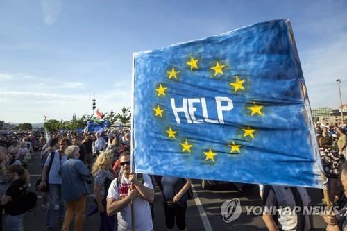 EU, 'NGO 등록제' 시행 헝가리에 법률 대응 착수