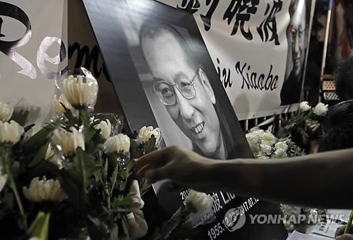 노벨상 비난 中, 노벨위원장 류샤오보 장례 참석 막아