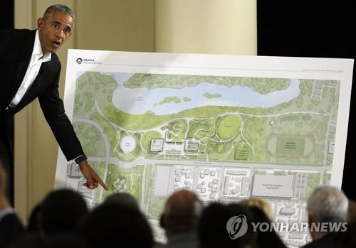 오바마 재단, 기업모금 '박차'…엑슬론·MS 등 11억원이상 기부
