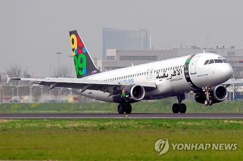 리비아 동부 벵가지국제공항, 3년만에 다시 문 열어