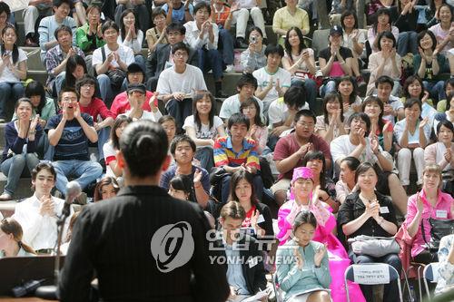 """""""다름은 재능…부끄러워 마세요"""" 다문화학생 이중언어 대회"""
