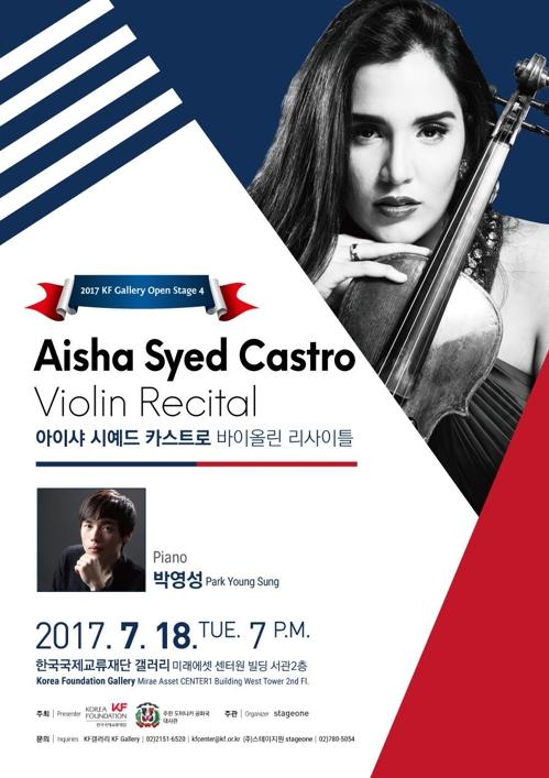 '기적의 연주자' 바이올리니스트 아이샤 카스트로 첫 내한 공연