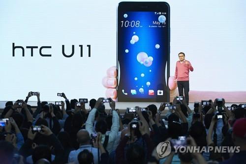 아마존 알렉사, HTC 스마트폰 U11 탑재