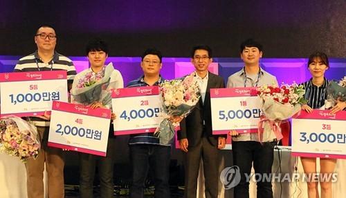 경기도, '게임창조오디션 글로벌 부문' 참가자 모집