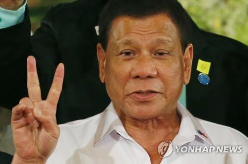 """두테르테 """"민다나오섬 계엄령 60일 연장""""…의회 승인 요청"""