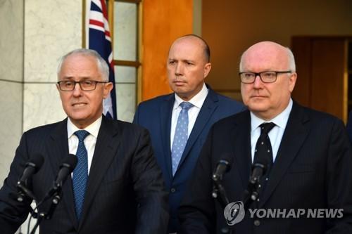 호주, 경찰·정보기관·국경수비대 관할 대테러 '슈퍼부서' 신설
