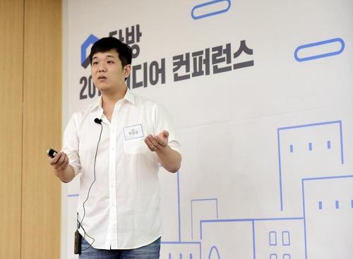 """부동산 앱 '다방', 아파트시장으로 서비스 확대…""""판 키우겠다"""""""