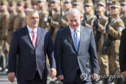 """네타냐후 맞은 헝가리 총리 """"나치부역 과거는 죄악"""""""