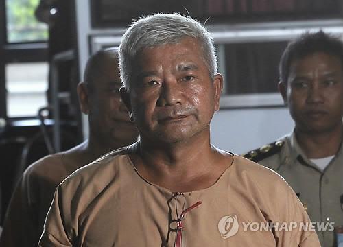 '집단무덤'서 드러난 태국 최대 국제 인신매매…군장성 등 유죄
