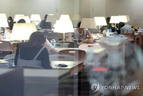 '벽허물어 경쟁력을'…전북대학들 입학절벽 대응 연합체제 구축