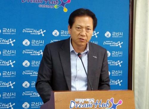 """""""군산조선소 재가동 빠진 정부 지원계획에 큰 실망"""""""