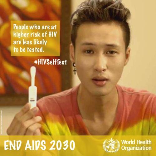 """WHO """"내성 HIV 일부 확산…꾸준한 약물치료 필요"""""""