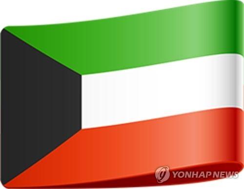 """쿠웨이트, 자국 주재 이란 외교관 15명 추방…""""대사도 포함""""(종합)"""