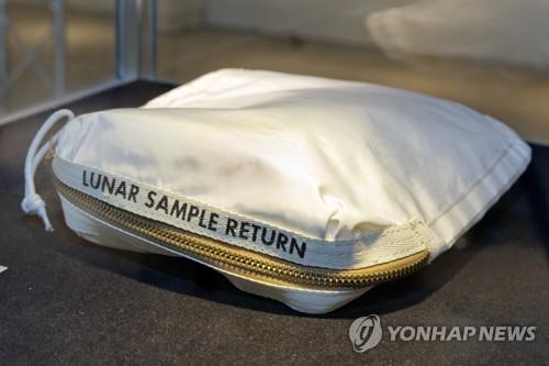 아폴로 11호가 가져온 달 먼지, 美경매시장서 20억원에 낙찰