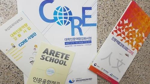 [위기의 지방대] 지금 대학가 화두는 '죽느냐, 사느냐'(상)