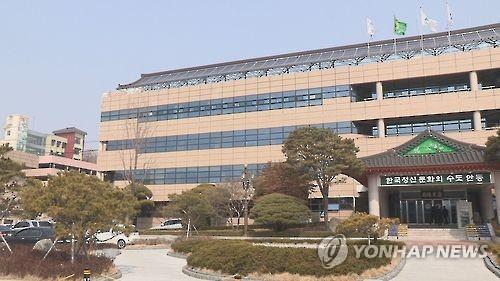 [경북소식] 안동읍성·근대안동시가지 유물 매입